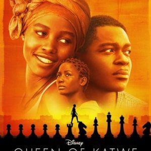 Королева Катве