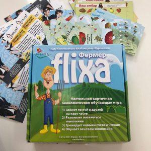 FLIXA ферма